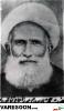 شریفی-ابراهیم