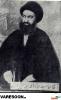 شیرازی-نورالدین