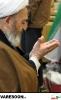 حضرت آیت الله شیخ جعفر سبحانی