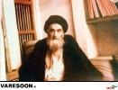 شیرازی-عبد الهادی