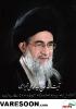 شیرازی-محمد علی