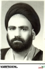 شیرازی-محمد ابراهیم