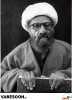 سلیمانی کاشانی-محمد