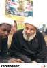 سند بحرانی-محمد