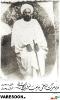 شریف کاشانی-حبیب الله