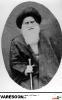 شیخ الاسلام تبریزی-محمود