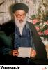 شرف الدین جبل عاملی-عبدالله