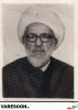 حضرت آیت الله شیخ محمدحسین رشتی