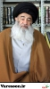 حضرت آیت الله سید محمدعلی روحانی
