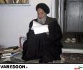 حضرت آیت الله سید محمدعلی روضاتی