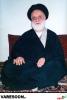 حضرت آیت الله سید محمدرضا رضوی لاهیجی