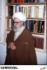 حضرت آیت الله میرزا احمد زاهد نجفی