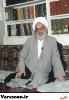 حضرت آیت الله شیخ محسن دوزدوزانی