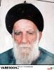 حیدری-عبدالحسین