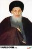 حکیم-محمد سعید