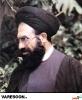 حسينی-عارف حسین