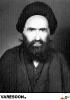 حجازی سده-محمدمهدی