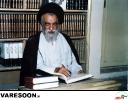 حضرت آیت الله سید عباس خاتم یزدی