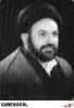 حکیم زاده-محمدکاظم