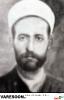 حومانی حاروفی-حسن