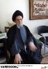 حکیم شوشتری-محمد تقی