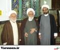 حضرت آیت الله شیخ محمد ابوالمکارم حائری لاهیجانی
