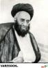 حضرت آیت الله سید محمد حجت کوه کمری