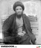 حضرت آیت الله سید علی حجت کوه کمری