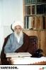 حضرت آیت الله شیخ احمد پایانی