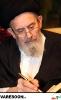 حضرت آیت الله سید محمدمهدی بجنوردی
