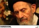 بجنوردی-محمدمهدی