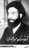 حضرت حجت الاسلام و المسلمین سید حسن بروجردی