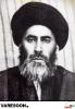 حضرت آیت الله سید حسن بجنوردی