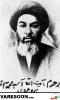بروجردی-محمد باقر