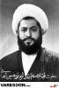 تهرانی-محمد حسین