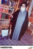 حضرت آیت الله علامه سید محمد حسین تهرانی