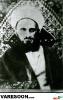 تنکابنی-محمد حسین