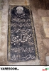 بروجردی-محمد تقی