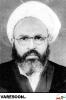 تبریزی-محمد زین العابدین