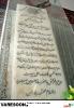 حضرت آیت الله شیخ حسین برقی اهری