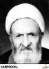 ثابتی همدانی-علی