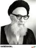 تجویدی اصفهانی-ضیاء الدین