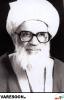 حضرت آیت الله شیخ محمود انصاری قمی