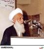 حضرت آیت الله شهید عطاء الله اشرفی اصفهانی