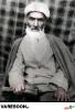 نصیرالاسلامی-یحیی