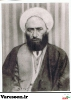 نجفی-محسن