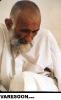 آیت الله شیخ حسنعلی نجابت