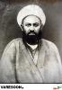 نوری اصفهانی-محمد