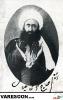 نجفی اصفهانی-جمال