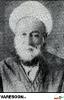 نمازی شاهرودی-محمد